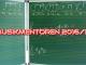 Musikmentoren - Ausbildung 2016-2017